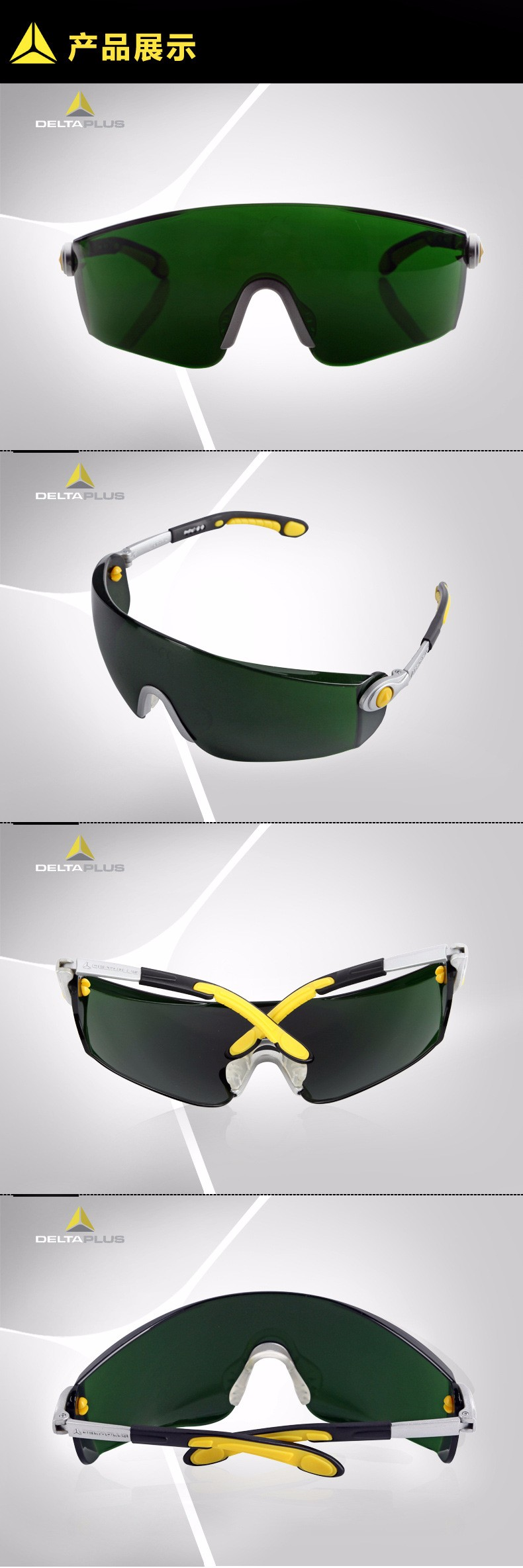 Deltaplus  welding safety goggles Anti UV welders Polycarbonate single lens glasses anti fog or mist Cycling glasses (3)