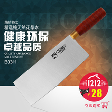 Knife household kitchen knife stainless steel slicing knife