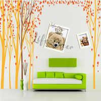 カエデの葉の壁のステッカーの保育園ルーム装飾森のテーマ壁アートステッカーキッズルーム秋の木壁デカール AC242