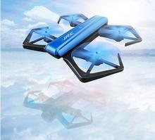 New JJRC H43-WH WIFI FPV APP RC Drone With 720P HD Camera One Key Folded in Half Design Height Hold RC Quadcopter vs H37 X809W