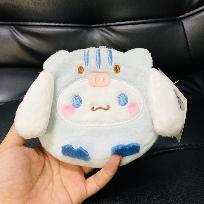 1pc Melody Pudding Dog Big Ear Dog Cosplay Pig Plush Purses Bags Pendant Keychain For Gifts