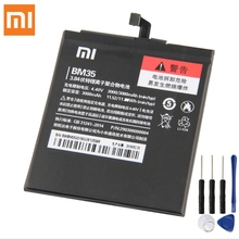 XaioMi Original Battery BM35 For Xiaomi Mi 4C Mi4c 100% New Authentic Phone Replacement 3080mAh