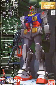 Bandai MG 001 Gundam RX78 hobby model building toys for Children kids bandai 1 100 mg assault purples gundam model page href page 5