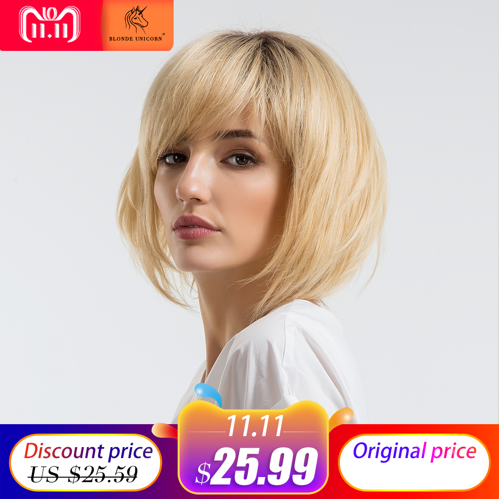 BLONDE UNICORN 12 Inch 50% Human Hair Synthetic Wig Straight Hair Dark Root Ombre Blonde Shoulder Length Wig With Free Gift