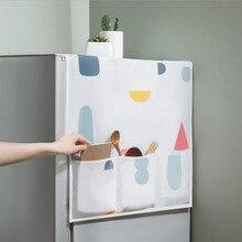 Водонепроницаемый покрытия на холодильник Анти-пыль чехол для микроволновой печи с сумкой для хранения для дома чистые аксессуары поставки продуктов