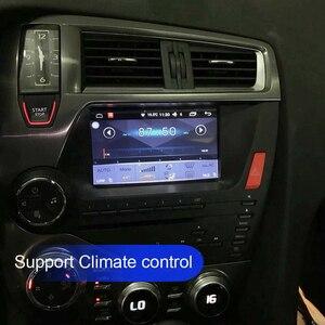 Image 4 - Quad Core Android 6.0 1024*600 voiture DVD stéréo pour Citroen DS5 Auto Radio GPS Navigation Audio vidéo WiFi
