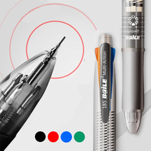5 in 1 Multicolor Ballpoint Pen Marker Pens With Black/Blue/Green/Red Ink Ball Pen 0.7mm+1PCS Automatic Pencil 0.5mm for Writing стоимость