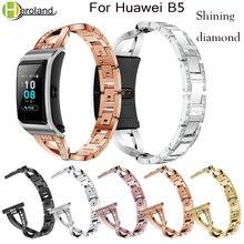 Браслет из легированной стали для смарт часов huawei b5 сменный