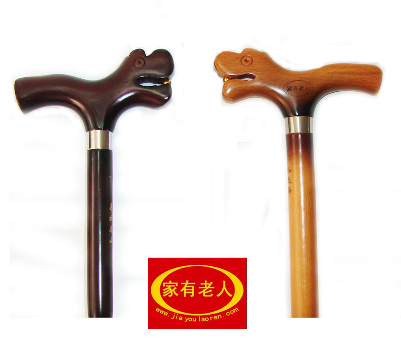 A family of beech wood crutches leading stick 100 wood wooden crutch mountaineering outdoor walking stick