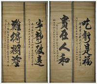 Chinese old painting scroll Calligraphy Zheng Banqiao 4 scrolls
