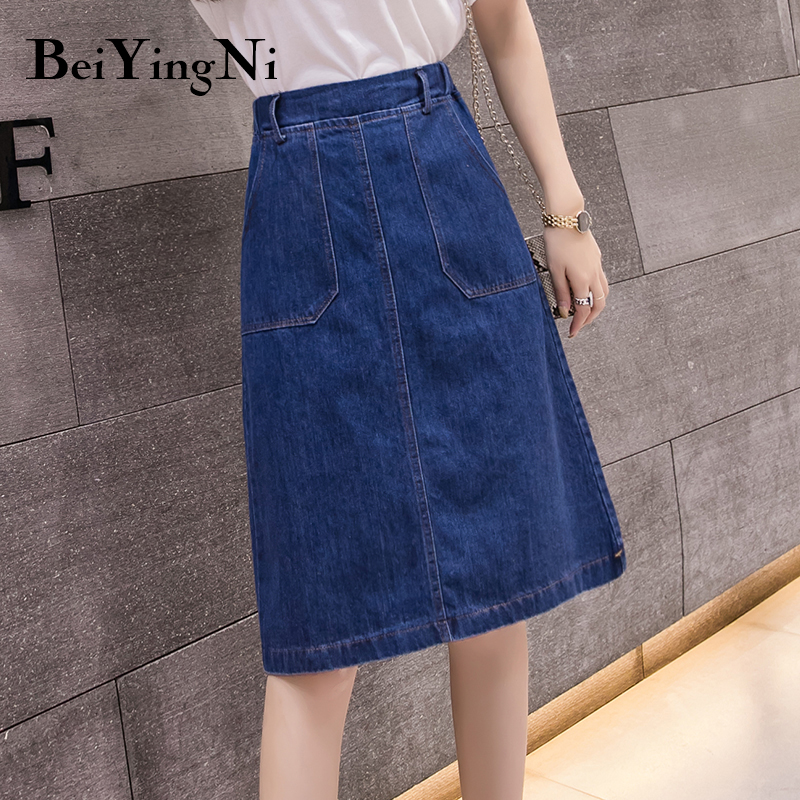 Beiyingni Blue Jeans Skirt Woman Large Size Korean High Elastic Waist Denim Saia Elegant Vintage Streetwear Faldas Cowboys S-5XL