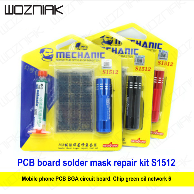 все цены на Wozniak S1512 BGA PCB Rework Circuit Board Dedicated UV Light Curable Solder Mask Set Repair Tool Protect Soldering Paste Kit онлайн