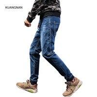 4 Colors Men Fashion Casual Jeans Elastic Waist Denim Pant Young Male Jean Long Trousers