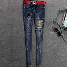 Горячие продажи хлопка ковбойские женские брюки карандаш Европейский станция весной и осенью женщин Окрашены отверстие Лоскутное моды джинсы w1914