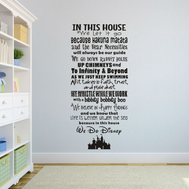 Cartoon Family Rules Art Lettering Wall Decals In This House We Let