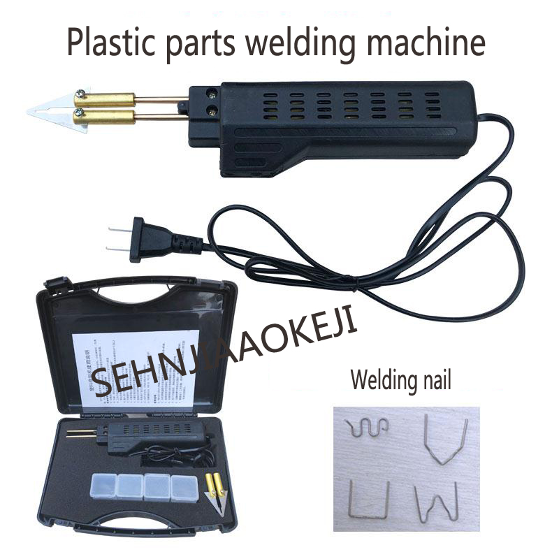 220V Plastic Welding Gun Heat Melt Device Bumper Repair Machine Welding Nail Repairing Wire Tool Plastic Welding Machine 1PC