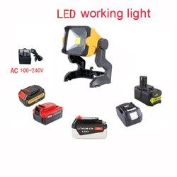 Pieza de herramienta eléctrica decoración del hogar construcción LED lámpara de trabajo para DeWalt Makita Ryobi 18V 20V baterías de iones de litio