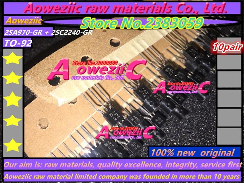 Aoweziic 100% New  Original  2SA970-GR 2SC2240-GR  2SA970  2SC2240  A970 C2240 TO-92  GR Audio Low Noise Triode (1/pair)