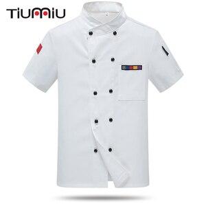 Оптовая продажа, Униформа с короткими рукавами для шеф-повара, летняя куртка для барбершопа, индивидуальный логотип, унисекс, рабочая одежд...