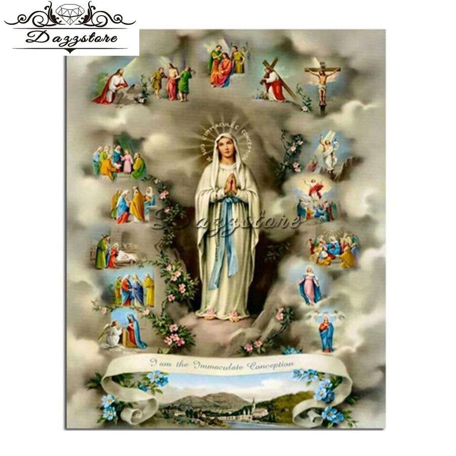 Diamond Embroidery 5d diy Painting Cross Stitch Full Rhinestone Needlework Mosaic Wall Decorative Virgin Mary