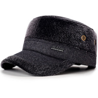 Winter Printing Fashion Hats Fashion Plush Money Baseball Hat Male Old Age Earmuffs Peaked Cap Customized
