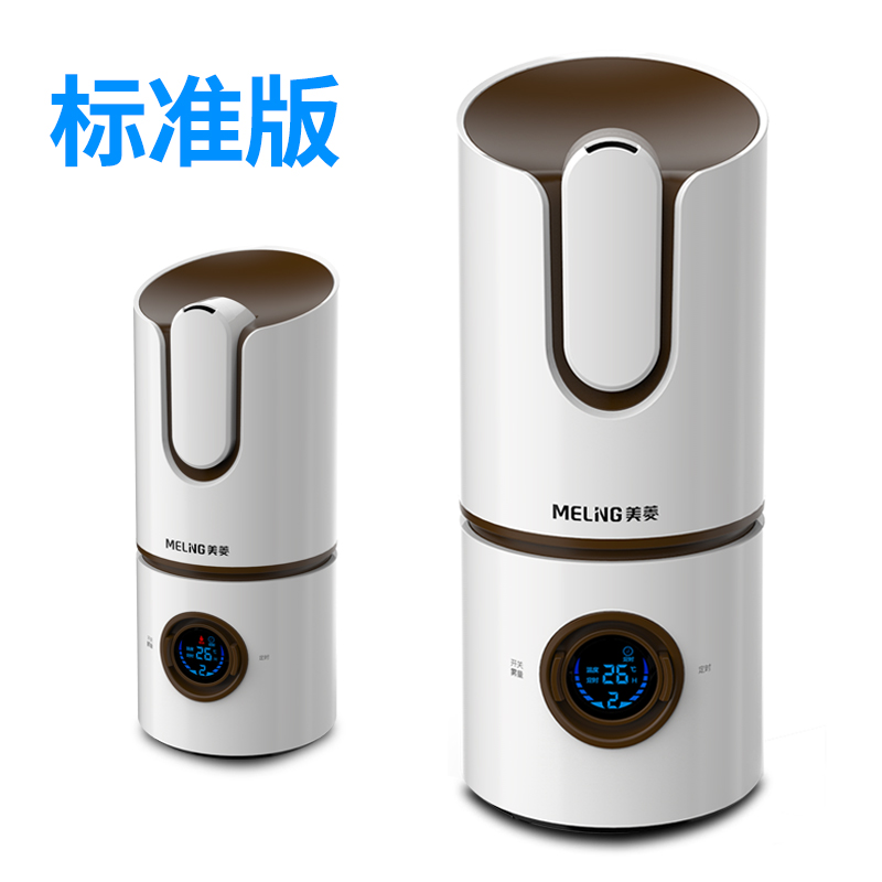цена Humidifier Home High Capacity Mute Office Bedroom Air Purification Mini Aromatherapy Fast Efficient Aroma Essential Oil Diffuser