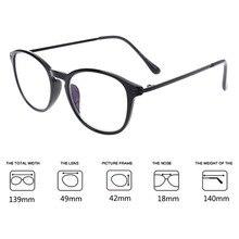 58b422285 TR90 Anti Raios Azuis Óculos Para Presbiopia Óculos de Leitura Para Homens  E Mulheres Simples Óculos Moldura Preta