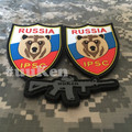 3 pçs/lote Rússia Rússia Urso Militar Airsoft Tactical IPSC Patches PVC Patch Badges uuKen Nome Marca Braçadeira