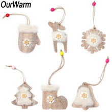 OurWarm 6Pcs Wooden Christmas Ornaments New Year Gift Faux Fur Snowflake Bell Deer Hanging Ornament Rustic Decorations