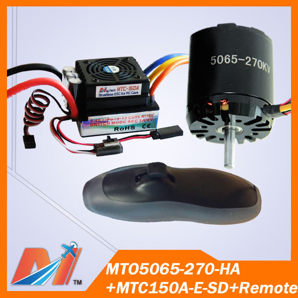 Maytech Combo Pack with 5065 Hall Sensor Motor and 150A ESC and Remote  Control for DIY Electric Scooter Board-in Propulsion from Consumer  Electronics