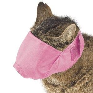 3 Size Nylon Cat Muzzle Bath P
