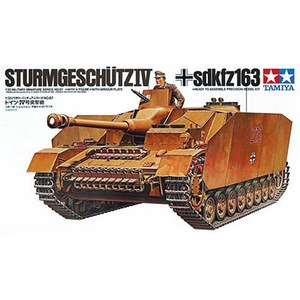Image 2 - Scale Model 1:35 Scale Tank Model German sdkfz163 Tank Assembly Model Builing Kit Tank DIY 35087