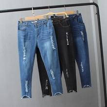 Plus Size 5XL High Waist Jeans Woman Summer Stretch Hole Ripped Jeans For Women Vintage Denim Pants Pencil Jeans Feminino C4303