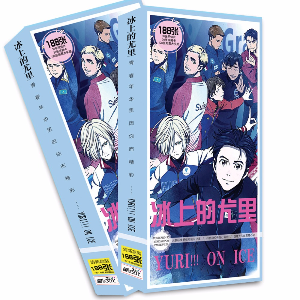 188pcs/set Anime Yuri On Ice Postcard Yuri On Ice Victor Nikiforov Yuri Katsuki toy Cosplay Magic Paper Postcard Collection Card