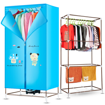 Three Mechanical Keys Drying Machine Clothes Dryer Capacity Of 15 kg 900w Power 180 Mins Timing Wardroble 360 Cycling Heating 2016 new clothes dryer drying shoe dryer machine travel portable multifunctional warm quilt machine d1602