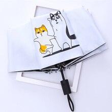 Cartoon umbrella dual folding three-fold husky dog sun black plastic shade anti - Japanese