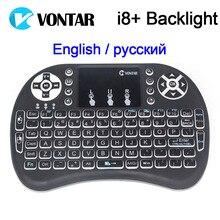 Original Retroiluminación VONTAR i8 + Inglés Ruso Mini Teclado Inalámbrico de 2.4 GHz Air Mouse Touchpad para Smart TV Caja de Juego PC portátil