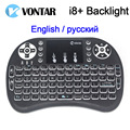 Vontar i8 + i8 russo inglês teclado backlight opcional mini sem fio 2.4 ghz air mouse touchpad para android tv box laptop pc