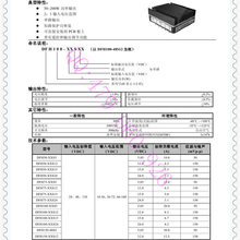 [ZOB]-силовых трансформаторов Модуль 50 Вт 110V 12 V/15 V/24 V DC-DC пол кирпича DFH50-110S12 DFH50-110S15 DFH50-110S24