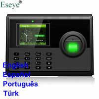 Eesye system frekwencji pracowników linii papilarnych TCP IP biometryczny czas linii papilarnych RFID frekwencja zegar Aystem rejestrator czasu