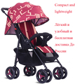 Key folding baby stroller baby stroller summer ultra-light portable car umbrella small child trolley