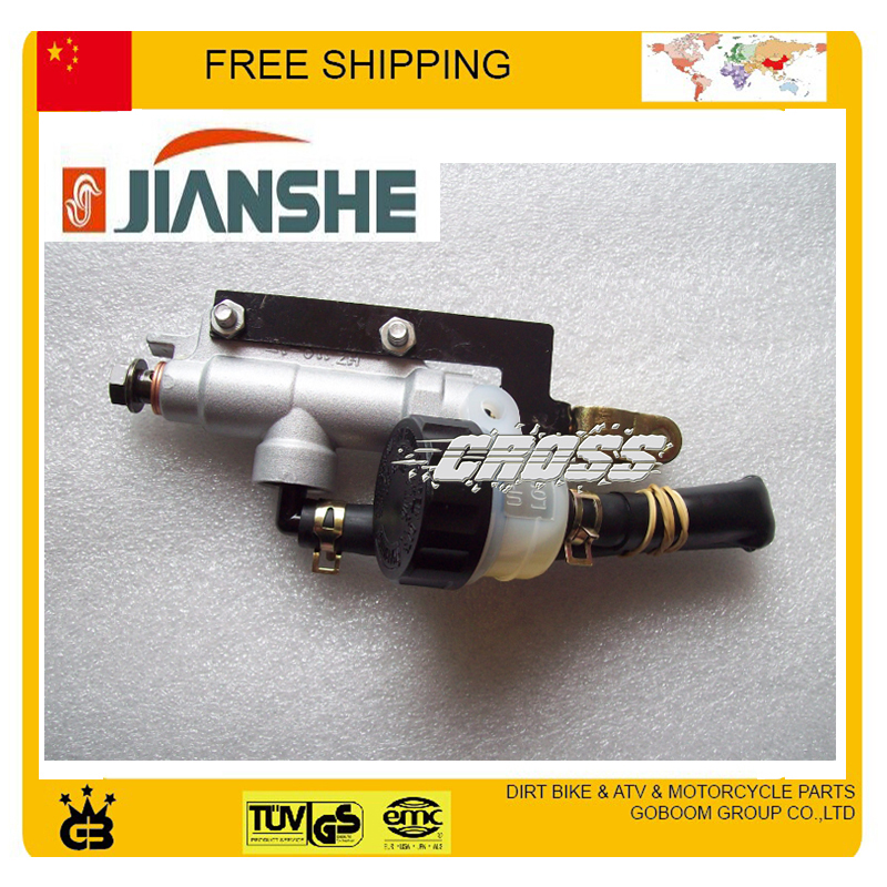 JIANSHE ATV ATV250 rear brake foot disc brake pump ATV250-5 assy quad accessories free shipping zongshen loncin lifan 125cc 150cc 200cc 250cc quad motorcycle atv rear foot brake pump master cylinder accessories free shipping
