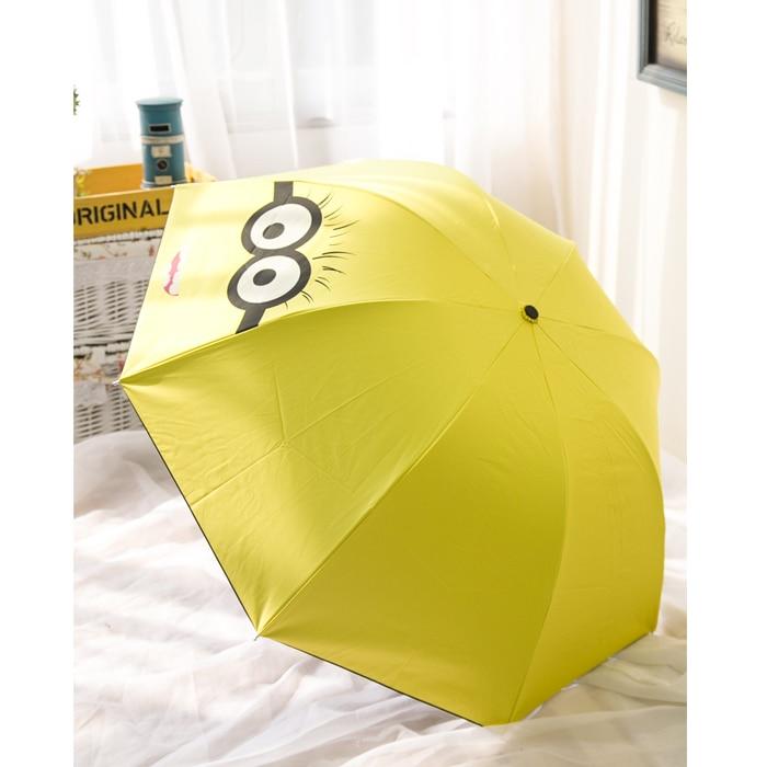 Yellow Umbrella Goggle Kids One Size Minions