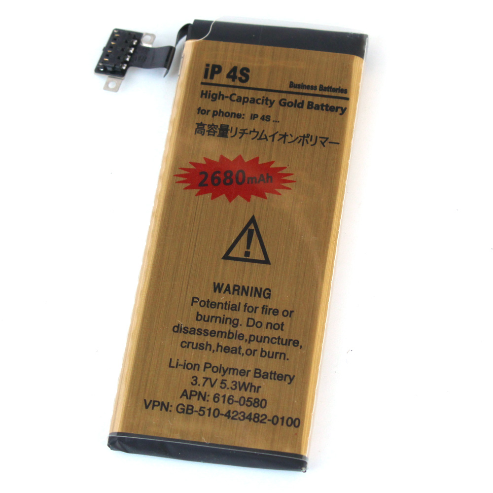 iP4S new upgrade 0 cycle Sealed package High Capacity Gold Battery For Apple iPhone 4s iPhone4s Cell Mobile phone Batteries