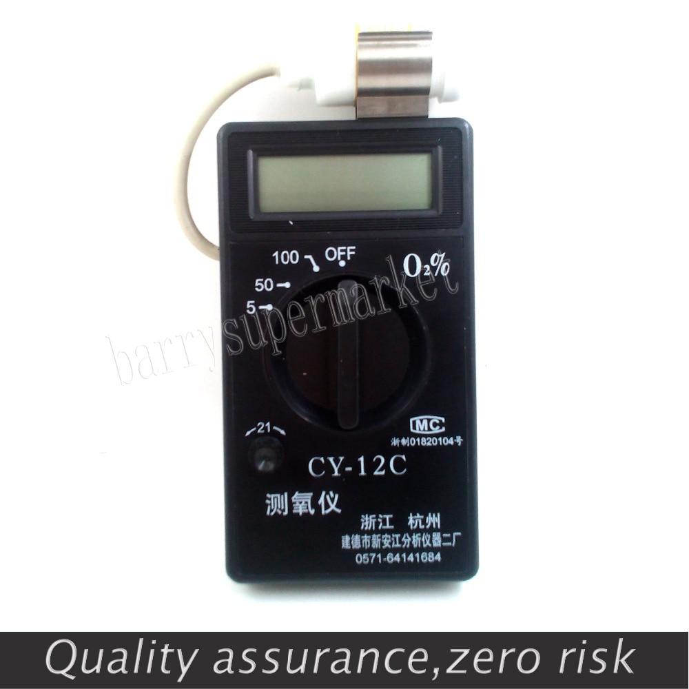 Oxygen Concentration meter Oxygen Content Tester Meter Oxygen Detector O2 tester CY-12C digital oxygen analyzer 0-5%0-25% 0-100% spd201 o2 digital 1 7 lcd oxygen tester black orange 3 x aaa