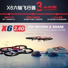 Vente chaude 2015 Nouveau Syma X6 RC Quadcopter Télécommande Hélicoptère et modèle avion 4CH Rolling Quadrocopter UFO Soucoupe Grand Drone