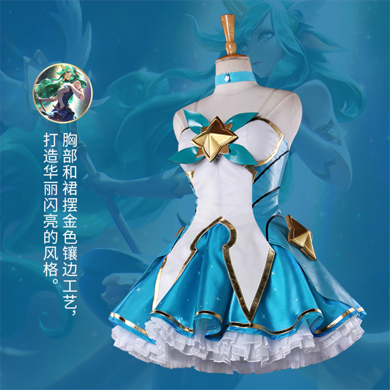 Anime! The Game LOL Soraka Dress Soraka-The Starchild Star Of The Guardian Of The Magic Girl Skin Cosplay Costume Free Shipping