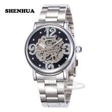 SHENHUA 2016 Rhinestone de La Manera de Las Mujeres relojes Esqueleto Mecánico Automático Auto Viento Correa de Acero A Prueba de agua Vestido Reloj