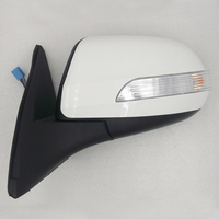 for H3 H5 Great Wall Hover 5 haval 3 Hover side mirror rearview mirror assembly exterior mirrors 6 wire Manual folding