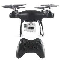 Phoota Selfie Drone UAV 5.0MP Super Definition 1080P HD FPV Camera One Key Landing Headless Mode RC Quadcopter Durable Gift